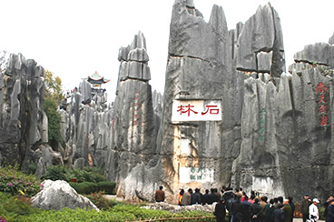 ICT-C-GY13 13 Days China Gold Triangle Tour with Yunnan Discovery