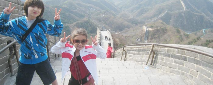 Climb Great Wall