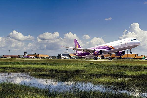 AirPort SiemReap