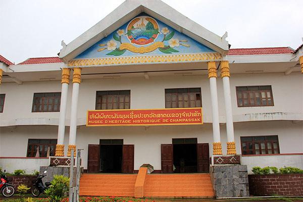 Champasak Provincial Museum